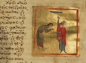 Publican-Pharisee-MS