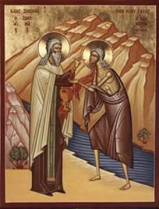 Officio della Santa Comunione