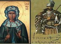 Saint Hypomoni (Patience) the Mother of the Last Roman Emperor Constantine IA Palaiologos