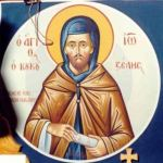 Saint John Koukouzelis as a Model for our Lives