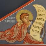 The Holy Prophet Habakkuk