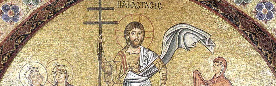 2014 Patriarchal Encyclical for Easter