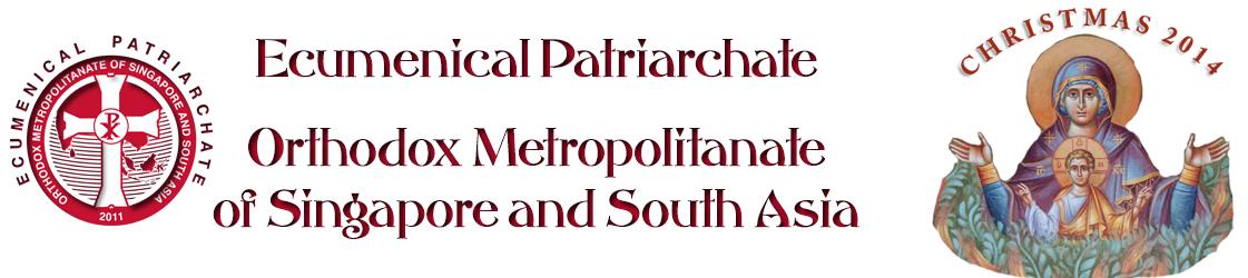 Orthodox Metropolitanate of Singapore and South Asia