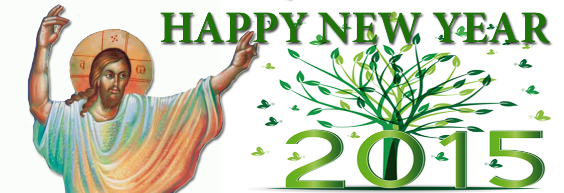 Blessed the New Year 2015