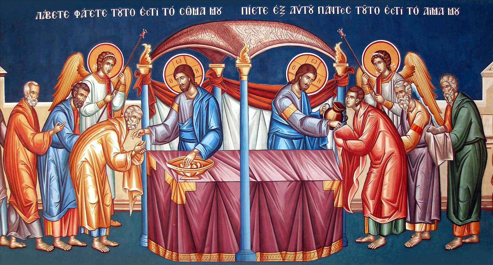 Commemoration of the Name of the Bishop during the Divine Liturgy