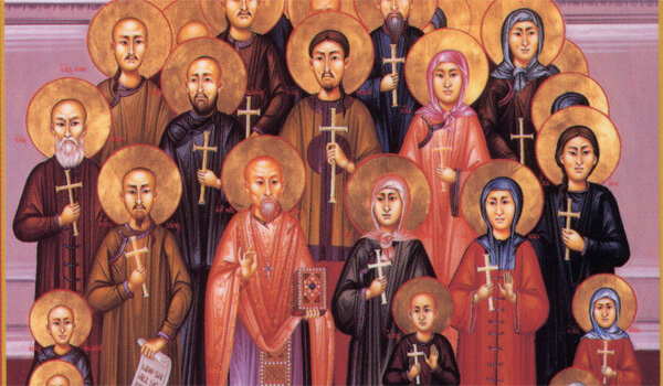 The Synaxis of the Chinese Martyrs