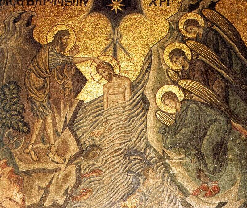 The Great Feast Of Theophany